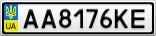 Номерной знак - AA8176KE