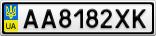 Номерной знак - AA8182XK