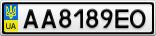 Номерной знак - AA8189EO
