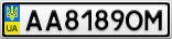 Номерной знак - AA8189OM