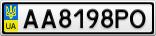 Номерной знак - AA8198PO