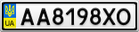 Номерной знак - AA8198XO
