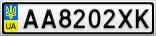 Номерной знак - AA8202XK