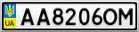 Номерной знак - AA8206OM