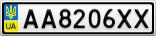 Номерной знак - AA8206XX