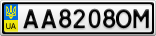 Номерной знак - AA8208OM
