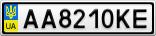 Номерной знак - AA8210KE