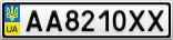 Номерной знак - AA8210XX