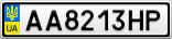 Номерной знак - AA8213HP
