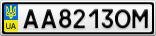 Номерной знак - AA8213OM