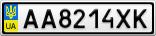 Номерной знак - AA8214XK