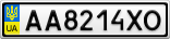 Номерной знак - AA8214XO