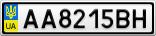 Номерной знак - AA8215BH