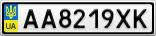 Номерной знак - AA8219XK