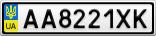 Номерной знак - AA8221XK