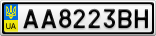 Номерной знак - AA8223BH