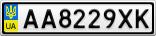 Номерной знак - AA8229XK