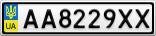 Номерной знак - AA8229XX