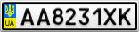 Номерной знак - AA8231XK
