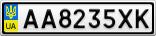 Номерной знак - AA8235XK