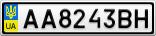 Номерной знак - AA8243BH