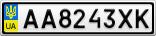 Номерной знак - AA8243XK