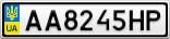 Номерной знак - AA8245HP