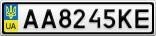Номерной знак - AA8245KE