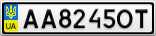 Номерной знак - AA8245OT