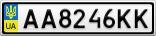 Номерной знак - AA8246KK