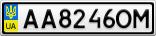 Номерной знак - AA8246OM