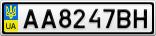 Номерной знак - AA8247BH