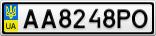 Номерной знак - AA8248PO