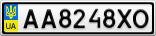 Номерной знак - AA8248XO