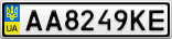 Номерной знак - AA8249KE