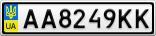 Номерной знак - AA8249KK