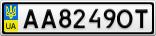 Номерной знак - AA8249OT