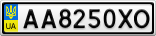 Номерной знак - AA8250XO