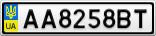 Номерной знак - AA8258BT
