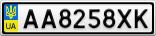 Номерной знак - AA8258XK