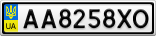 Номерной знак - AA8258XO