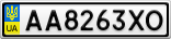 Номерной знак - AA8263XO