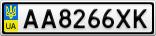 Номерной знак - AA8266XK