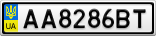 Номерной знак - AA8286BT