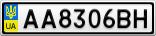 Номерной знак - AA8306BH