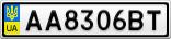 Номерной знак - AA8306BT