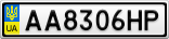Номерной знак - AA8306HP