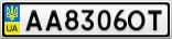 Номерной знак - AA8306OT