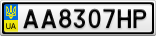 Номерной знак - AA8307HP
