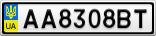 Номерной знак - AA8308BT